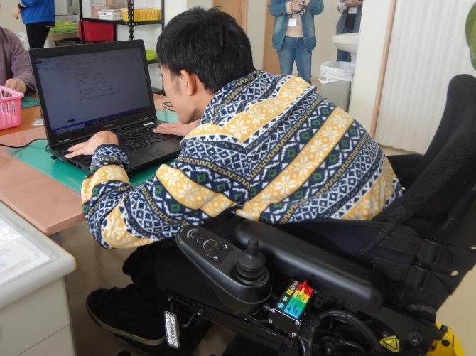 伸也の車椅子目線からのつぶやき~鉄道利用編