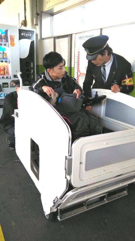 伸也の車椅子目線からのつぶやき~JR南流山駅編~