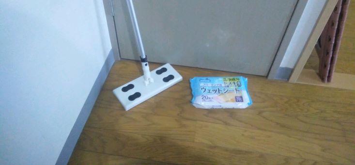 伸也の車椅子目線からのつぶやき~便利グッツ掃除編