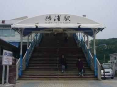 伸也の車椅子目線からのつぶやき~勝浦駅下車編
